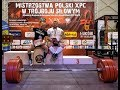 MP Powerlifting XPC Łuków 2018 - by Remi - forty year lifter